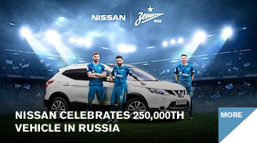 Nissan celebrates 250,000th vehicle in Russia