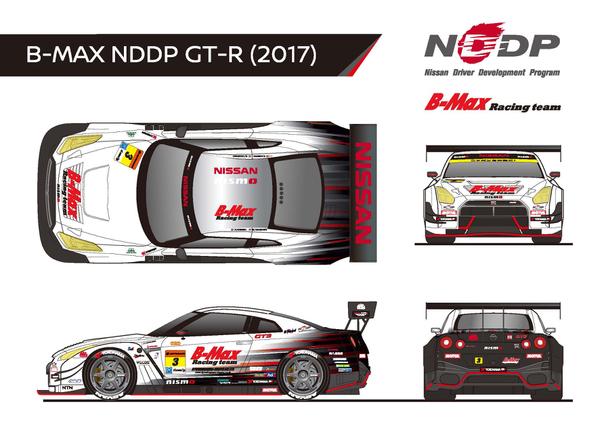 SUPER GT Car3 B-MAX NDDP GT-R