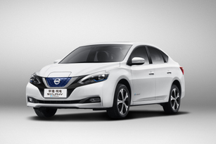 Nissan Sylphy Zero Emission Electric Car Debuts At Auto China 2018