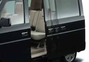 Auto Slide Door
