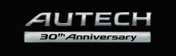 AUTECH Japan releases ELGRAND Rider and X-TRAIL Mode Premiere as 'AUTECH 30th anniversary edition'