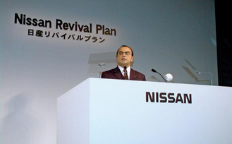 what-drives-carlos-ghosn-chapter-4
