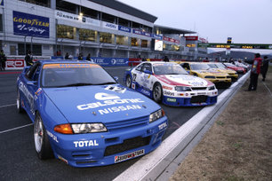 Countdown underway for NISMO Festival at Fuji Speedway
