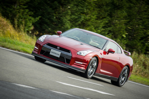 2015 Nissan GT-R Goes on Sale