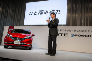 NOTE e-POWER launch event