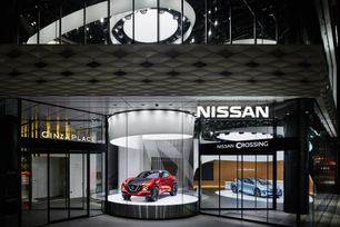 日産自動車、ニッサンブランドの発信拠点、「NISSAN CROSSING」をオープン