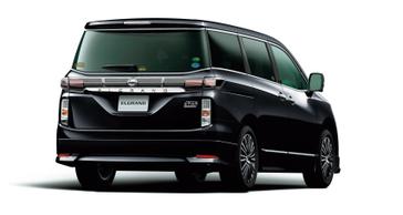 250 Highway Star Premium Urban Chrome