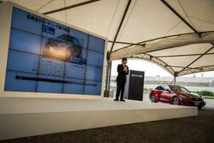 """SKYLINE 200GT-t""launch event"