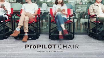 ProPILOT CHAIR