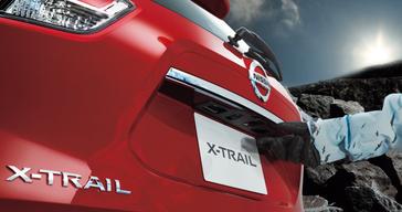 X-trail 20Xtt