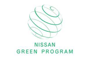 NISSAN GREENPROGRAM
