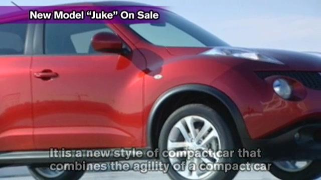 """New Model """"Juke"""" On Sale"""