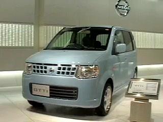 "Nissan Introduces All-New ""Otti"""