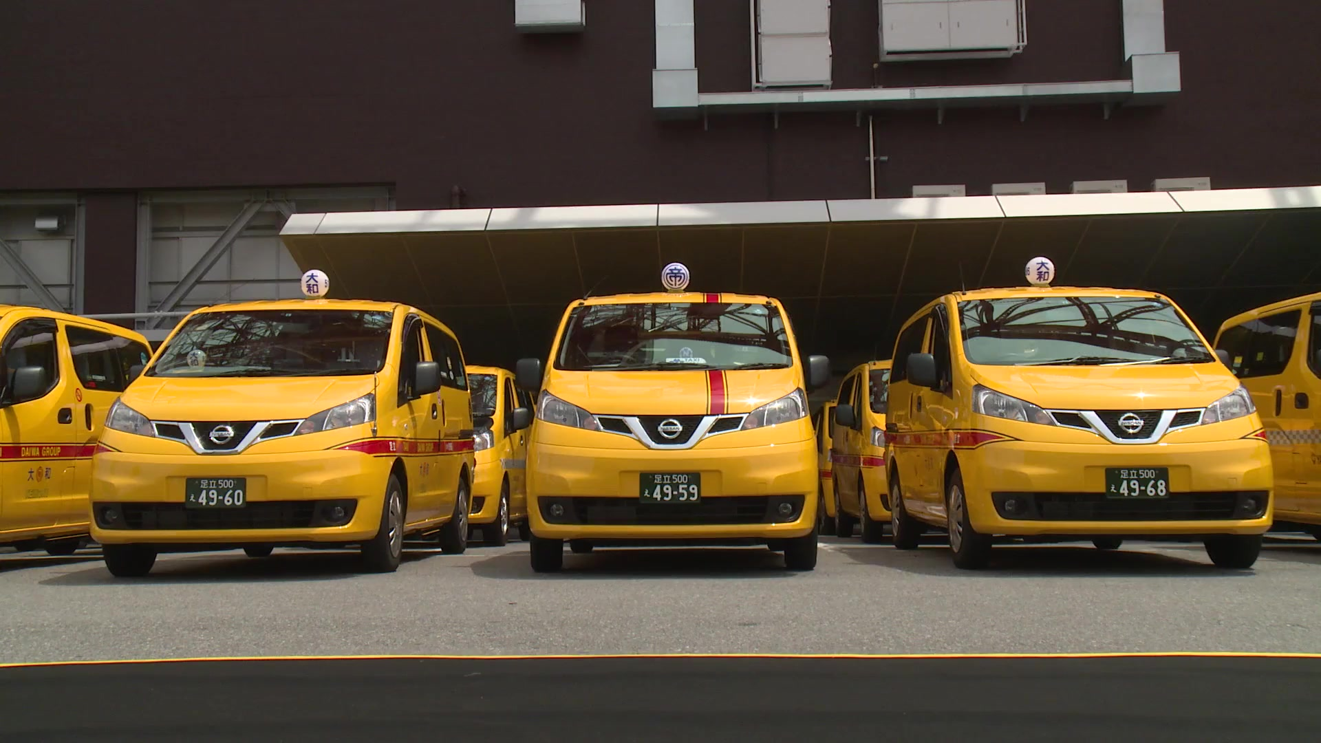Nissan NV200 Taxi Event B-roll