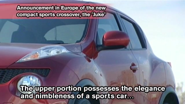 "Announcement in Europe of the new compact sports crossover, the ""Juke"""