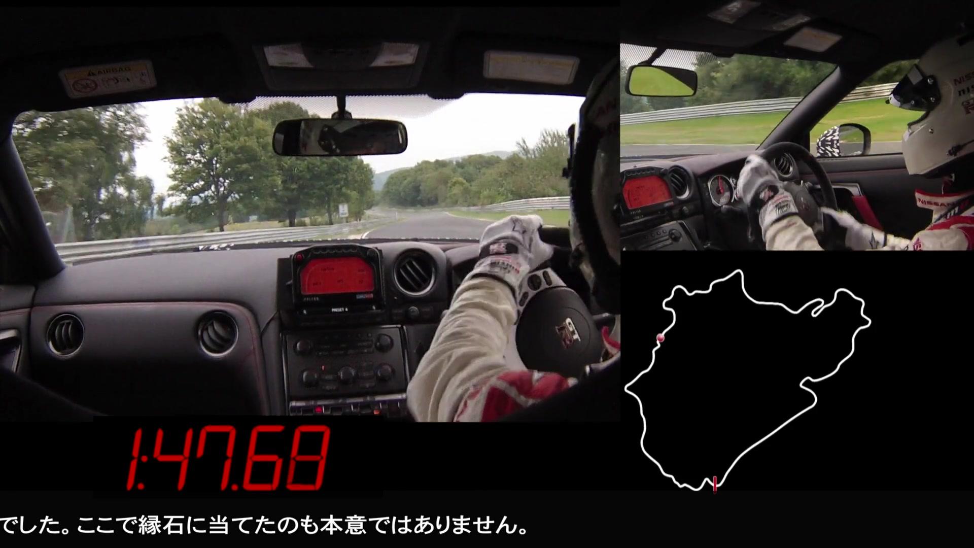 2014 Nissan GT-R NISMO – Nürburgring  Attack