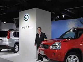 Nissan Announces All-New X-TRAIL