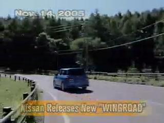 "Nissan Release New ""WINGROAD"""