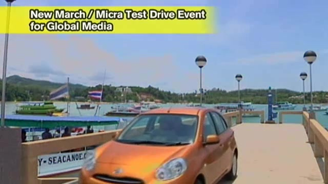 New March/Micra Test Drive Event for Global Media
