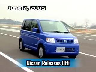 Nissan Releases Otti
