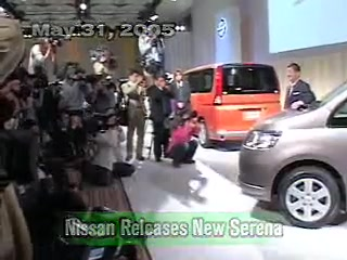 Nissan Releases New Serena