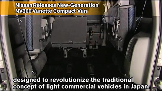 Nissan Releases New-Generation NV200 Vanette Compact Van
